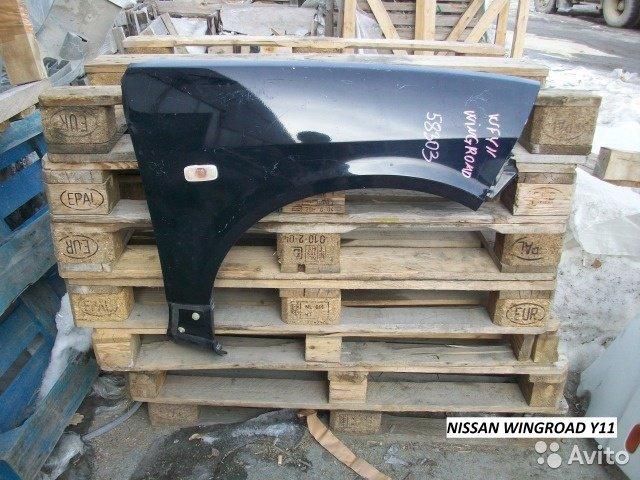 Крылья для Nissan Wingroad