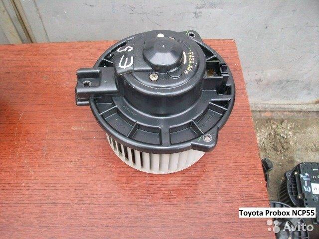Мотор печки для Toyota Probox