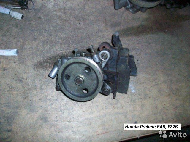 Насос гур на Honda Prelude BA8 для Honda Prelude