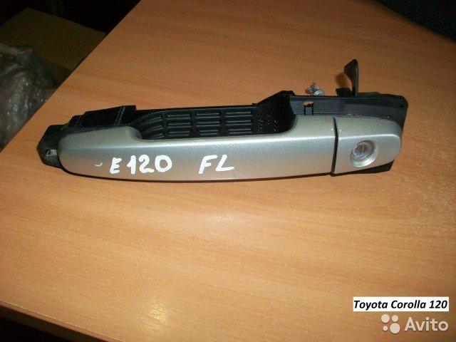 Ручка Toyota Corolla 120 для Toyota Corolla