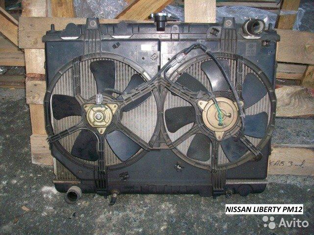 Радиатор на Nissan liberty PM12 для Nissan Liberty