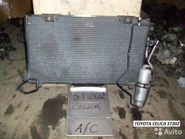 Радиатор конд Toyota Celica ST202 для Toyota Celica