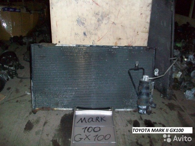 Радиатор конд Toyota mark II GX100 для Toyota Mark