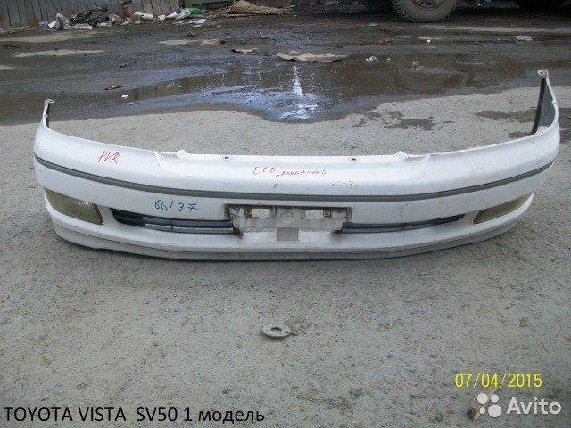 Бампер Toyota vista SV50 для Toyota Vista
