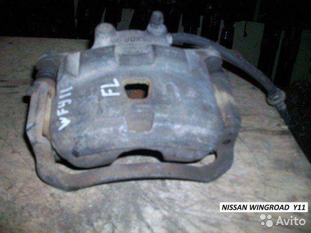 Суппорт на Nissan Wingroad Y11 для Nissan Ad