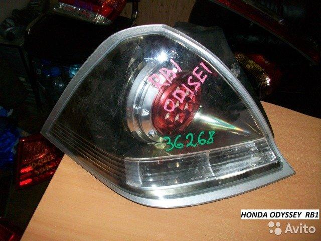 Фонари на Honda Odyssey RB1 для Honda Odyssey
