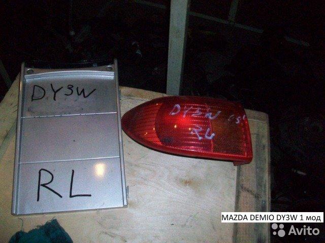 Фонарь левый на Mazda Demio DY3W для Mazda Demio