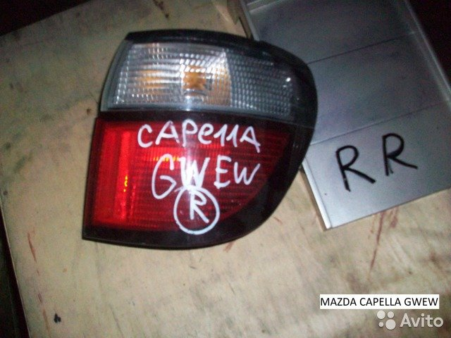 Фонарь на Mazda Capella gwew для Mazda Capella