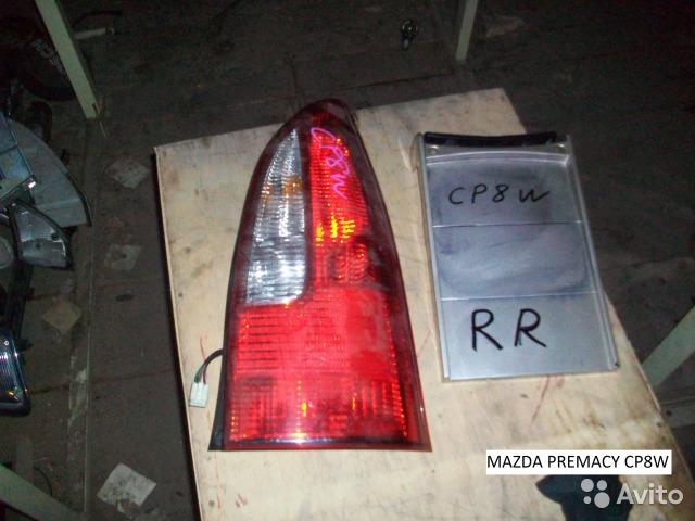 Фонарь на Mazda Premacy CP8W для Mazda Premacy