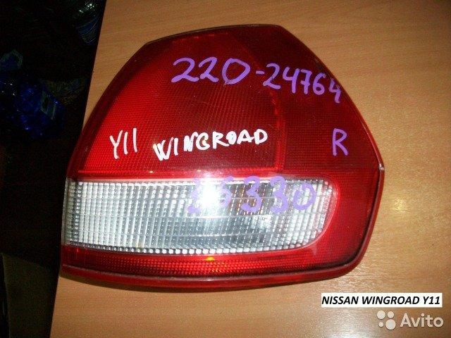 Фонарь на Nissan Wingroad Y11 для Nissan Ad