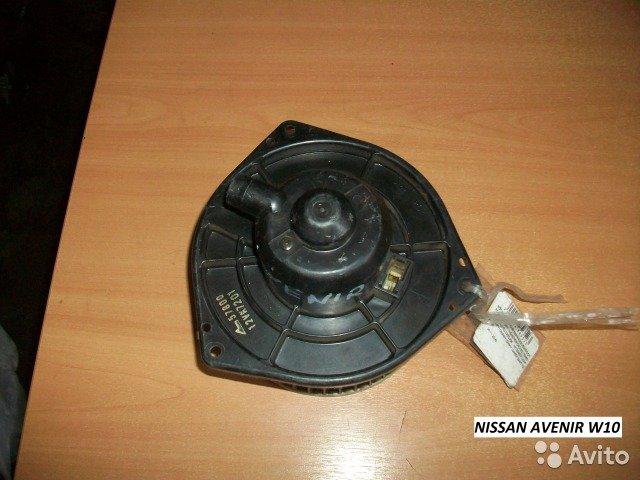 Моторчик для Nissan Avenir