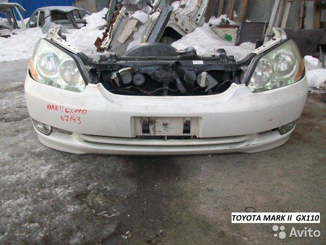 Ноускат для Toyota Mark