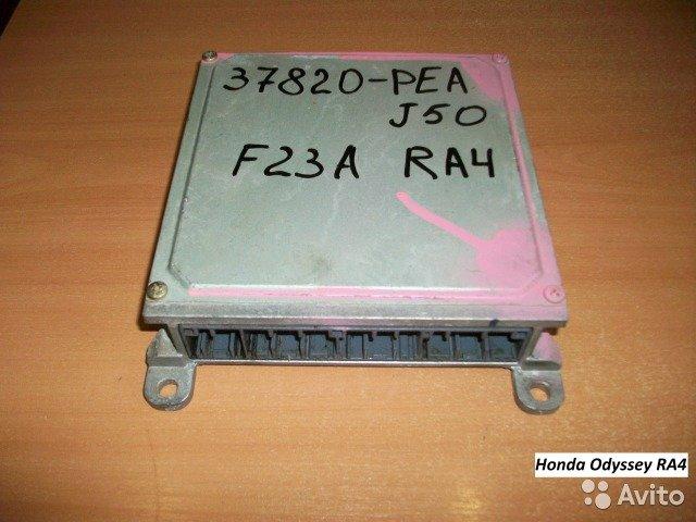 EFI на Honda Odyssey RA4 для Honda Odyssey