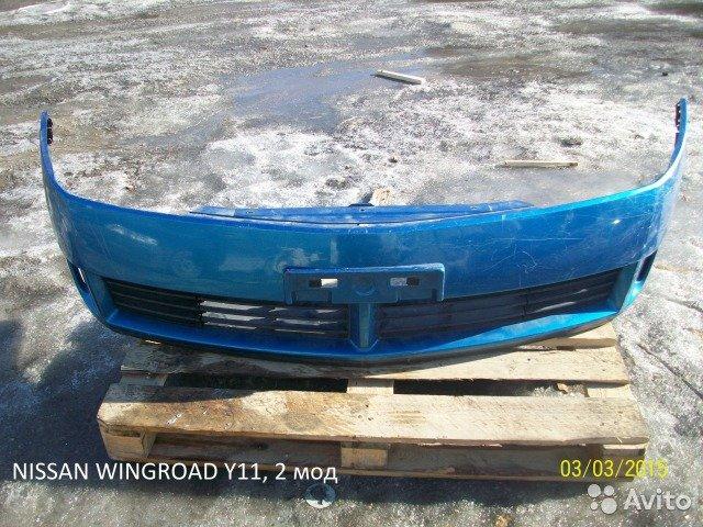 Бампер на Nissan Wingroad Y11 для Nissan Ad