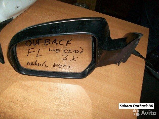 Зеркало на Subaru Outback BR для Subaru Outback