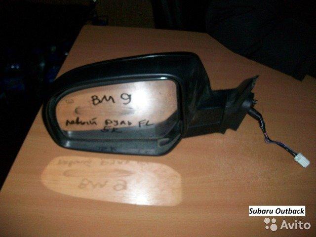 Зеркало на Subaru Outback BR, BM для Subaru Outback