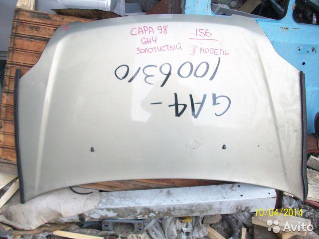 Капот на Honda capa GA4 для Honda Capa