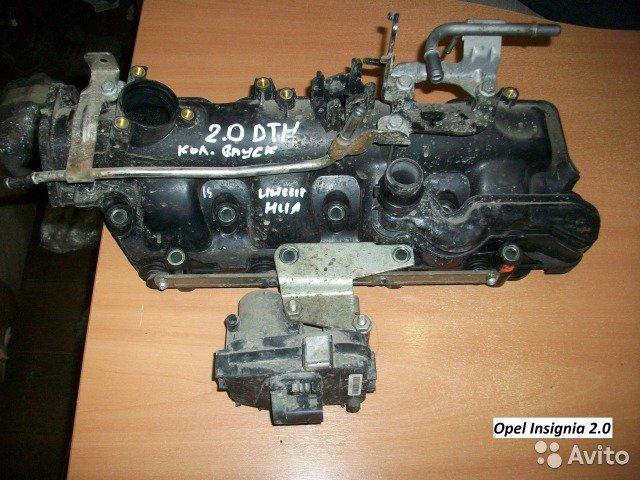 Коллектор на Opel Insignia 2.0 для Opel Insignia