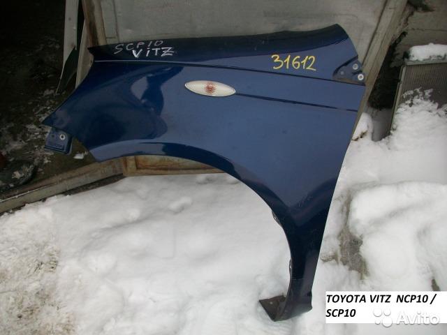 Крыло на Toyota vitz NCP10, SCP10 для Toyota Vitz